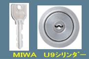 MIWA U9