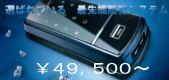札幌 岩見沢 電子錠交換サービス キーレス電子錠