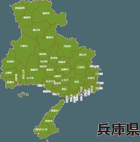 伊丹市の県境トラブルには大阪より出張する場合もあります。
