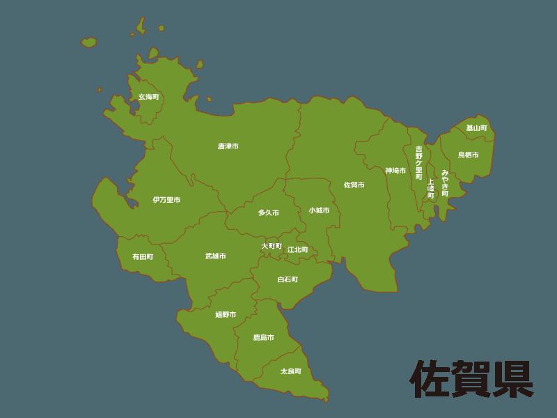 佐賀県 唐津市 鍵開け 鍵修理 鍵交換