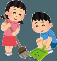 福島県 学校清掃