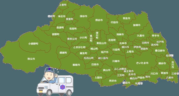 埼玉県鍵トラブル対応エリア
