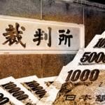 強制執行 鍵開け作業 愛知県岡崎市-動産対応 稲沢市-不動産強制執行対応