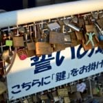 千葉県鴨川市魚見塚展望台 鍵トラブル修理24時間出動